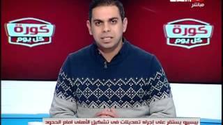 شحاتة: عبد الصادق سبب تجمهر الألتراس أمام فندق الأهلي (فيديو)