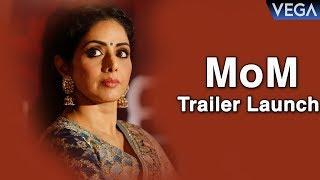 MOM Telugu Movie Press Meet | Latest Telugu Movies 2017