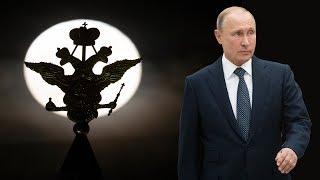 Xalqaro hayot - 23-avgust, 2019-yil - Putin va hokimiyat. 20 yillik yubiley