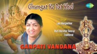 Ganpati Vandana | Hindi Devotional Song | Lata Mangeshkar