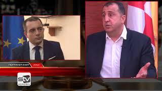 Санакоев: Грузия делает все, чтобы наладить диалог с осетинами и абхазами. Пограничная ZONA