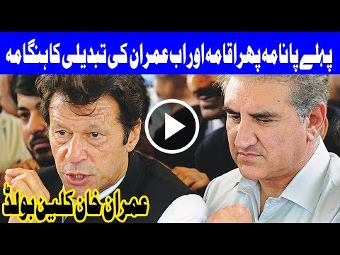 Setback for PTI as several parties refuse to replace Opposition Leader -Headlines 12 PM -28 Sep 2017