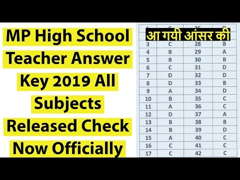 MP Vyapam High School Teacher Answer Key 2019 All Subjects Released Check Now Officially आ गयी आंसर Mp3