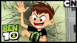 Ben 10 | Evil Cannonbolt vs Ben's Cannonbolt | Past Aliens Present | Cartoon Network