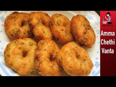 మినప గారెలు హోటల్ స్టైల్ లో రావాలంటే ఈ టిప్స్ పాటించండి | Minapa Vada In Telugu | Medu Vada Recipe
