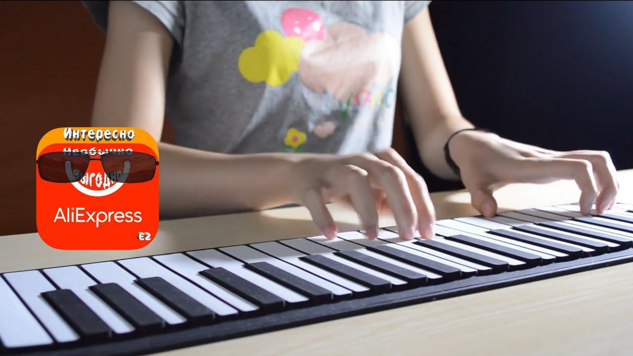 Силиконовое гибкое сворачивающееся пианино 61-клавиша - YouTube