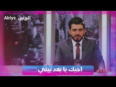 عافيتي عافيتي.. احمد البشير  تصميمي😻