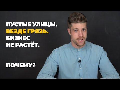 Главная проблема Челябинска | Урбанистика