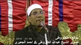 ابداع الشيخ الطاروطي
