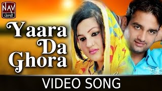 Yaara Da Ghora   Jashandeep & Parveen Bharta   Chuttian   Superhit Punjabi Song   Nav Punjabi