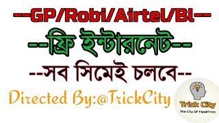 Gp/Robi/Airtel/BL/Skitto Sim Free Net 2018