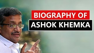 biography-of-ashok-khemka-story-of-an-ias-officer-who-has-been-transferred-52-times-in-27-years
