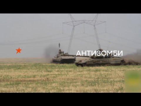 Страшная тайна ВСУ и подмоченная репутация Ташкента - Антизомби
