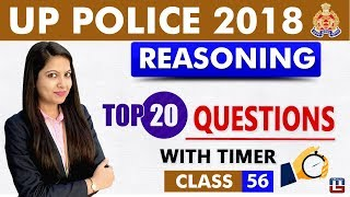 UP Police Constable Bharti 2018 | Top 20 Questions | Reasoning | Class 56 | Live At 2 PM