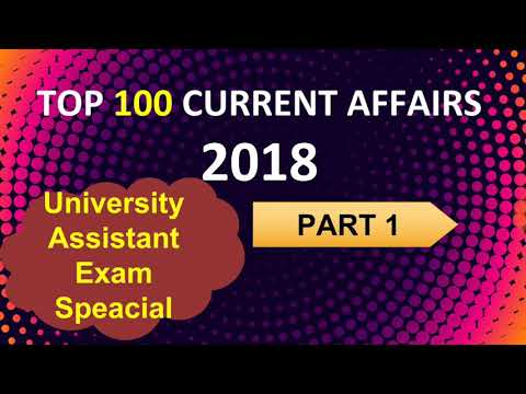 IMPORTANT CURRENT AFFAIRS IN 2018 FOR KERALA PSC    UNIVERSITY ASSISTANT EXAM CURRENT AFFAIRS   LDC
