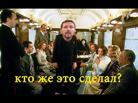 Так кто же yбил Ноздрoвcкую?