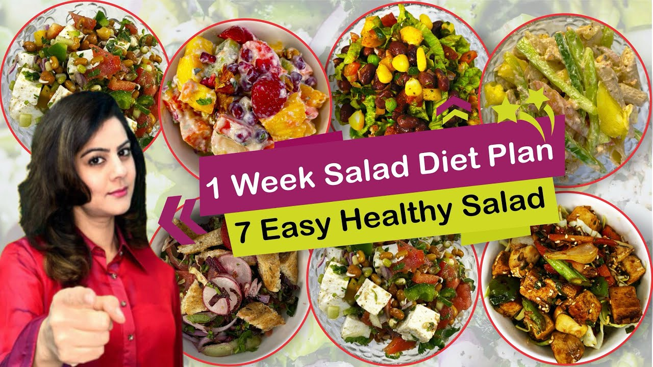 7 Healthy Easy Salad Recipes For Weight Loss Weight Loss Salad Recipes In Hindi Easy 7 Salad Youtube