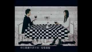 關智斌 KENNY KWAN《白木屋》Official 官方完整版 [首播] [MV]