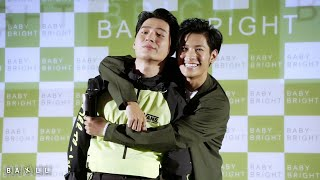 Download lagu [CC Sub] 200118 Singto & Krist - #KristSingtoBabyBright @ Central Festival Chiangmai