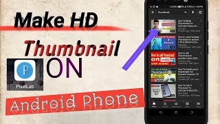 How To Make Thumbnails For YouTube Videos On Android Phone