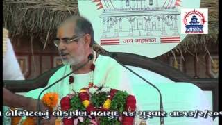 Shrimad Bhagwad Katha, Nadiad, DAY 7 PART 3