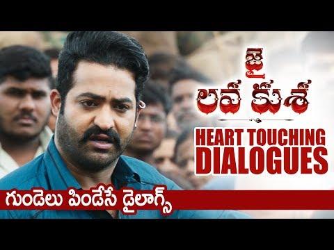 Jai Lava Kusa Movie Heart Touching Dialogues | Promos | Jr NTR | Nivetha Thomas | Raashi | TFPC