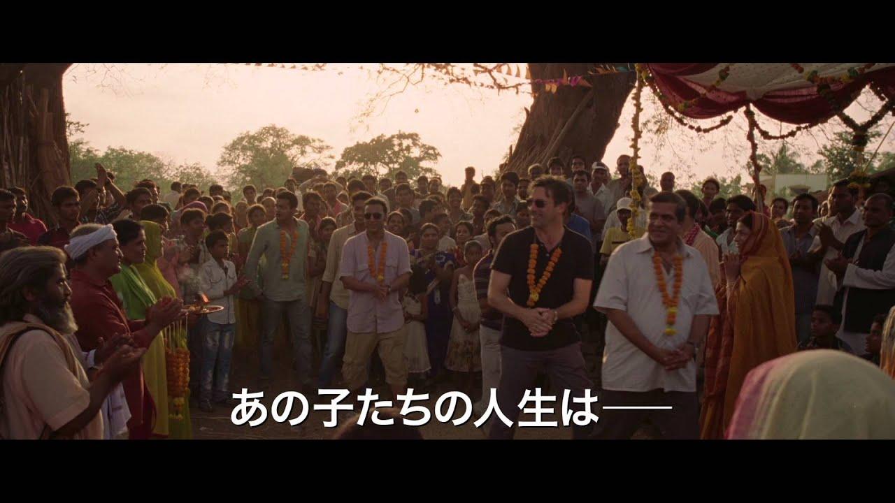画像: 「ミリオンダラー・アーム」予告編 www.youtube.com