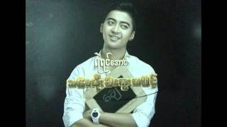 Myanmar New Ah Pyone Or Ah Shone - Ye Yint Aung Song 2014