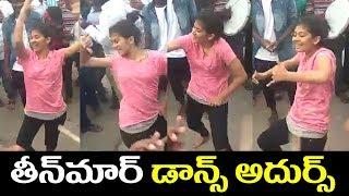 Teenmaar dance by beautiful girl hilarious dance| Naati Tomato Tv