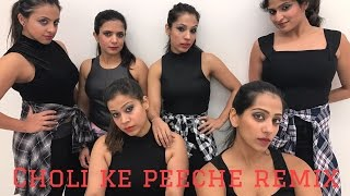 choli ke peeche remix bollywood funk nyc