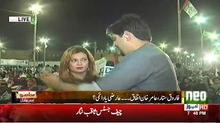 MQM-P Factions to Hold Joint Jalsa at Tanki Ground | Muhasrah