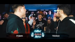 РОБИН VS TEDRAX - OffBeat Battle Season II 1/8