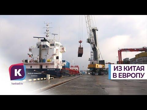 Порт «Балтийск» впервые принял и перегрузил на паром контейнеры с товарами из Китая