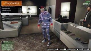GTA 5 online праздничные приготовление #6