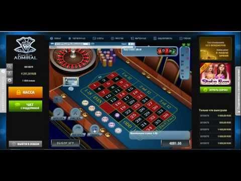 Видео Обыграть казино адмирал