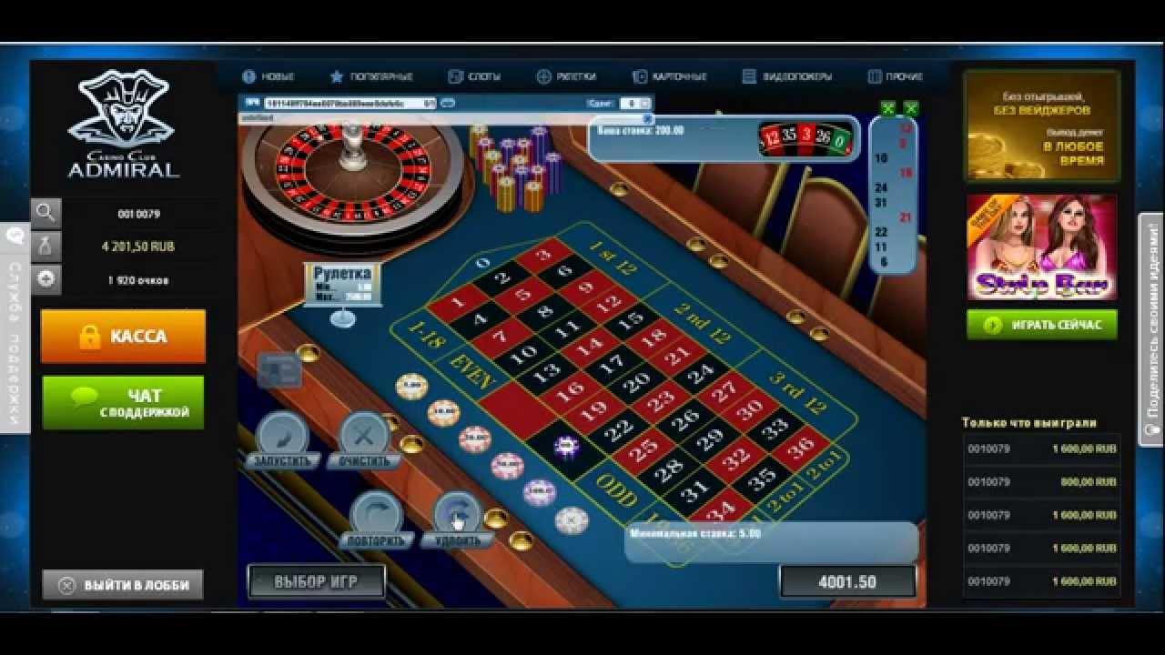kazino-kak-zarabotat-dengi-v-internete