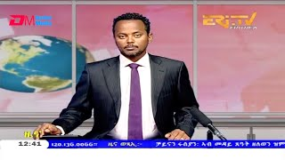 Midday News in Tigrinya for November 26, 2020 - ERi-TV, Eritrea