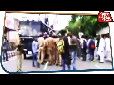 Lucknow- Unnao मामले पर BJP दफ्तर के बाहर Congress का प्रदर्शन