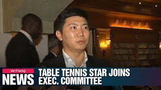 Table tennis star Ryu Seung-min elected to executive committee of ITTF