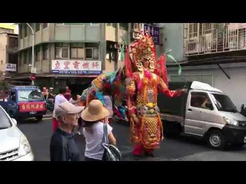 BUDDHA MARCHING PARADE FESTIVAL 2018 PART 2. TAIPEI CITY, TAIWAN
