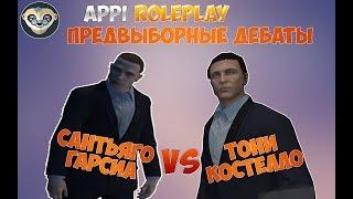 GTA 5 ROLEPLAY | Appi RolePlay #11 - Предвыборные дебаты.
