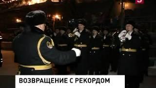 Главные новости! Корабль «Вице адмирал Кулаков» вернулся на базу в Североморск