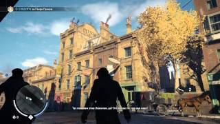Assassin's Creed: Syndicate 45FPS високі налаштування 1080p GTX 770, AMD FX-8320, 16 GB