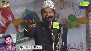 अता का ऐसा समुन्दर कहाँ से लाओगे Zakir ismaili 26 Nov 2019 Khajuri Barabanki