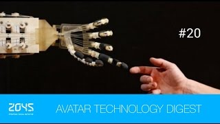 #20 AVATAR TECHNOLOGY DIGEST / Gene Therapy, Engineered skin substitute, The lightest metal
