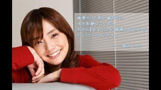 倉科カナがめっちゃ可愛いすぎるので画像・写真集~Kana kurashina~ 【...