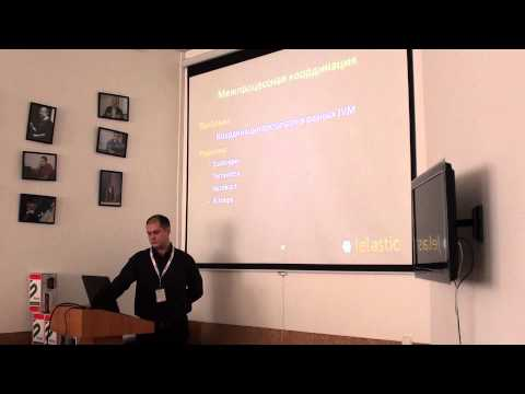 JDayLviv 2013: By leaps and bounds! Horizontal and vertical scaling for Java applications - Part 2