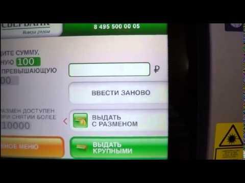 Золотая карта Сбербанка России - ваши бонусы и преимущества