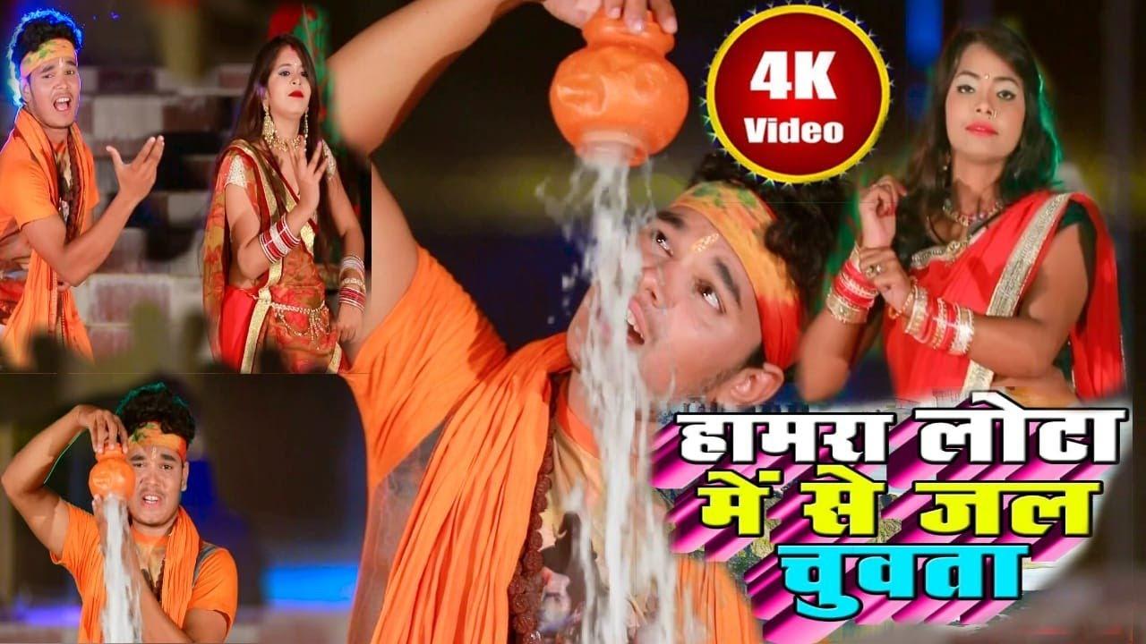 Download 2019 Superhit New Bhole Baba Video Song - Bullet Raja - हमरा लोटा में से जल चुवता - Ragni Music