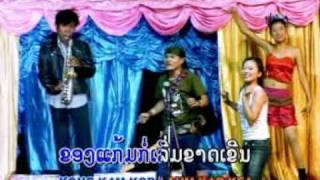 Video Toi - Lao Music VDO download MP3, 3GP, MP4, WEBM, AVI, FLV Juli 2018
